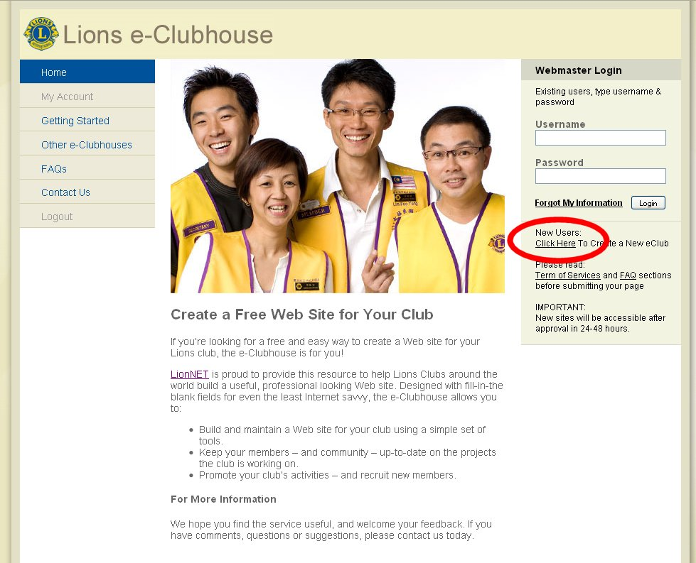 Lions e-Clubhouse